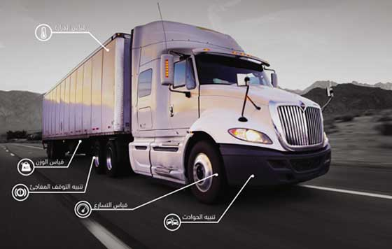truck-sensor